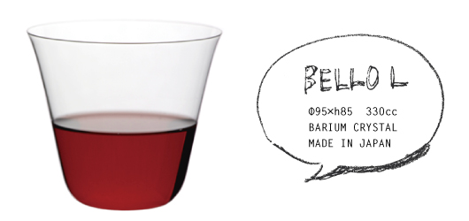 Cup Wine03