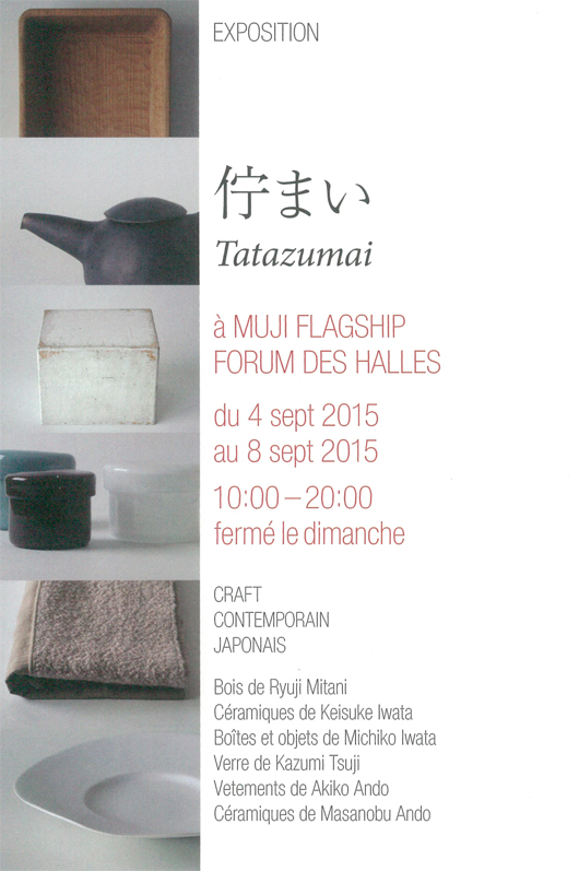 Tatazumai 2015inparis 01