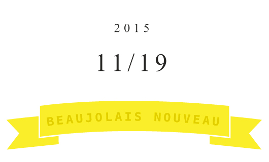 Beaujolais2015 Top3