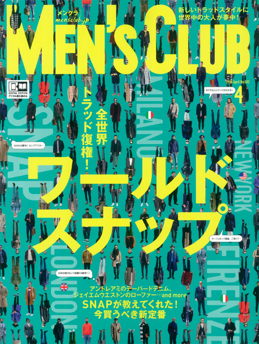 Mensclub2016april H