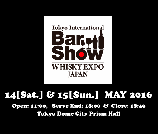 Barshow2016 Top
